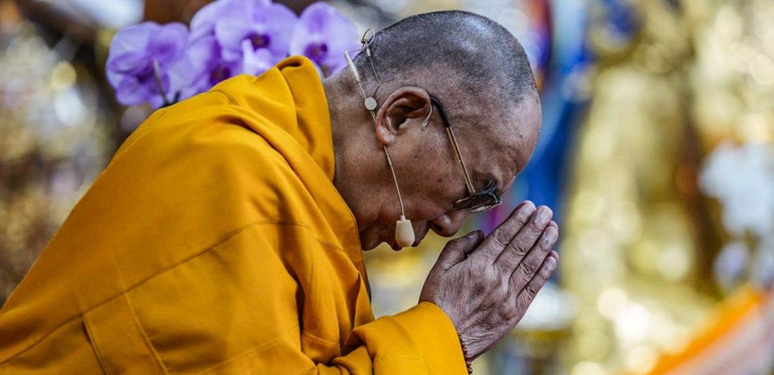 День рождения с Далай Ламой